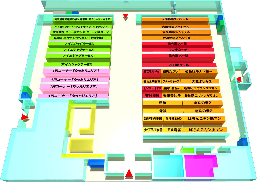 店内パース(1)