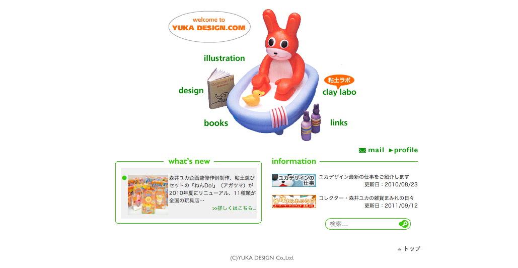 YUKA DESIGN.COM (ユカデザイン)